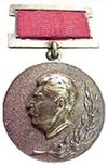 Нагрудный знак лауреата Сталинской премии