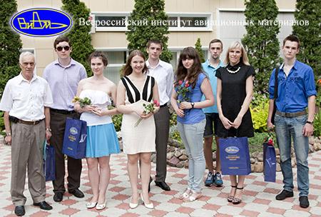 Победители конкурса в 2013 г.