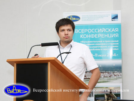 Медведев И.М.