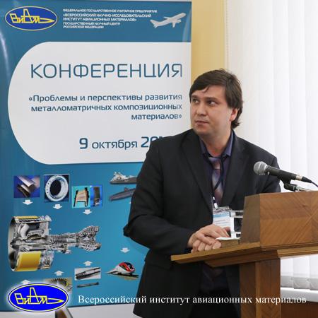 Гращенков Д.В.
