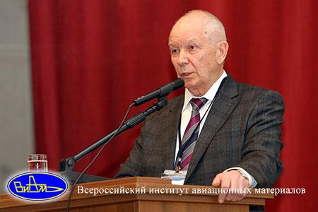Захаров В.В.