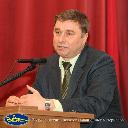 Григорьев М.В.