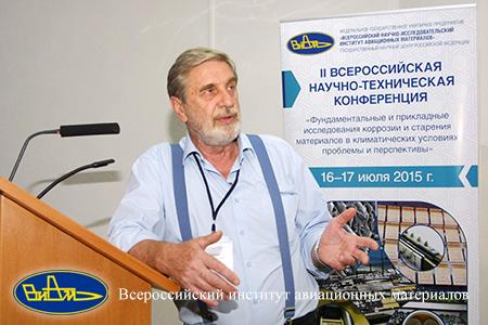 Лукашев Е.А.