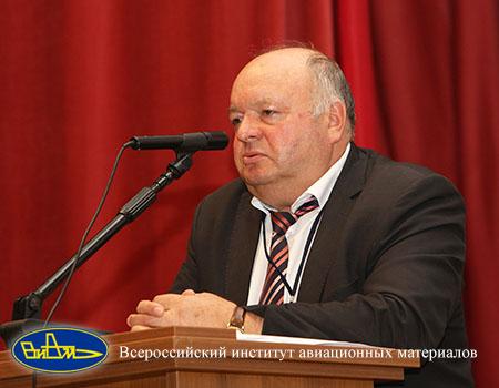 Ерофеев В.Т.
